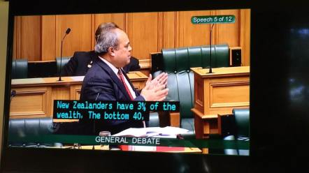 Captions on Parliament TV.jpg